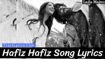 hafiz-song-lyrics-sung-by-mohit-chauhan-from-movie-laila-majnu