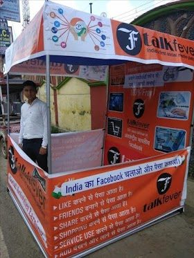 How to promote free any business in india and Why join Indian social media talkfever know reason