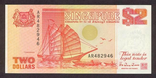 Singapore 2 Dollars banknote Ship Series