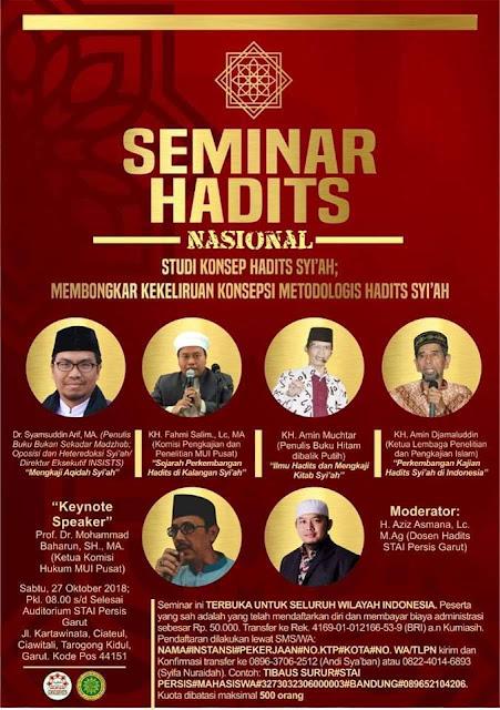 """Hadirilah Seminar Hadits Nasional """"Membongkar Kekeliruan Konsepsi Metodologis Hadits Syi'ah"""" di Garut"""