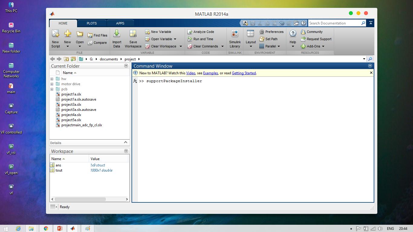 MATLAB Integration with CCS: MATLAB Integration with CCS v5