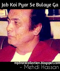 Jab bhi koi pyar se bulayega mp3 free download.