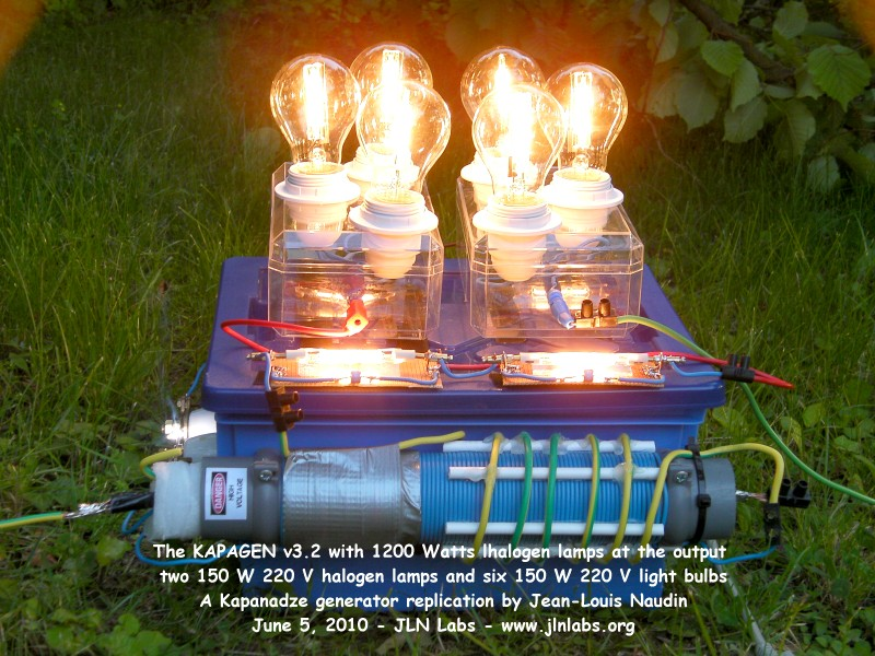Electrical Schematic Program