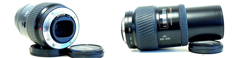 Minolta Maxxum AF 100-300mm APO Tele Zoom 1:4.5~5.6