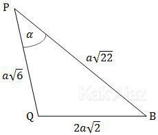 Aturan kosinus pada segitiga BPQ