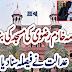 The closure of the mosque of Allama Khadim Rizvi, the court heard the decision.