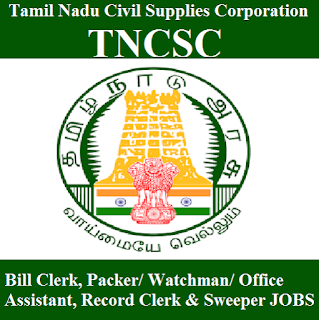 Tamil Nadu Civil Supplies Corporation, TNCSC, TN, Tamil Nadu, 10th, Bill Clerk, Watchman, Clerk, Sweeper, freejobalert, Sarkari Naukri, Latest Jobs, tncsc logo