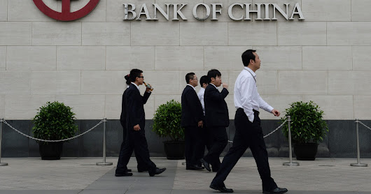 Second Chinese Bank - Bank of China permitted to start operations in Pakistan