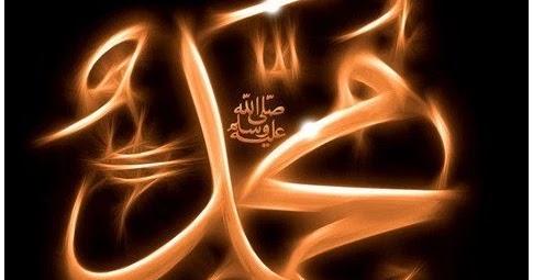 Ketika Seorang Nasrani Membenarkan Kerasulan Muhammad Saw