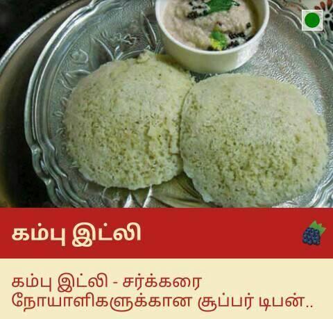 kambu idly samayal seimurai, millet idli recipe in tamil, siruthaniya samayal, sirudhaniyam recipes
