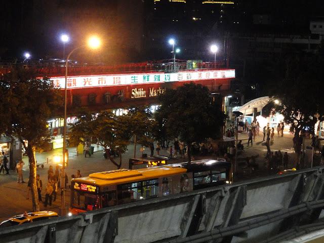 Shilin Night Market (士林夜市)