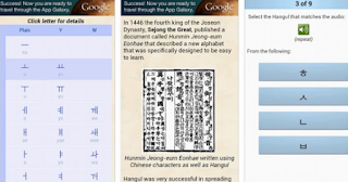 Hangul (Korean Alphabet) - aplikasi belajar bahasa korea