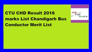 CTU CHD Result 2016 marks List Chandigarh Bus Conductor Merit List