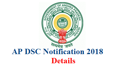 https://schooledu.ap.gov.in/DSE/recruitmentOfTeachers.do is official web portal for AP DSc and TET cum TRT of School Education Department of Andhra Pradesh Teacher job aspirants may visit this Website for all kinds information Submission of Online Application Form Information Bulletine SGT School Assiatnts Language Pandits PGT TGT Posts Recruitment Detrails District wise Post wise Vacancy Details Syllabus Detailed Schedule for AP DSC and TET cum TRT also officials kept in the Website. Furhter any updates about the Andhra Pradesh DSC and Teachers Recruitment Test TRT will be intimated to the candidates through this website only ap-dsc-tet-cum-trt-post-wise-syllabus-vacancies-schooledu.ap.gov.in-DSE-recruitmentOfTeachers.do