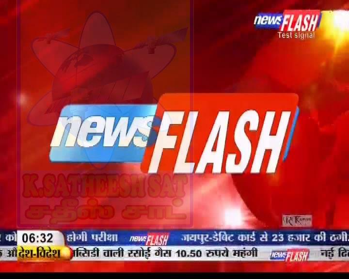 k satheesh sat english news flash tv rk news tv started test