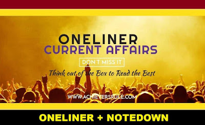 One Liner GK Current Affairs: 13th February 2018