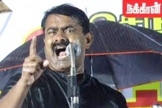 Seeman Speech Goondas Act on Seeman?