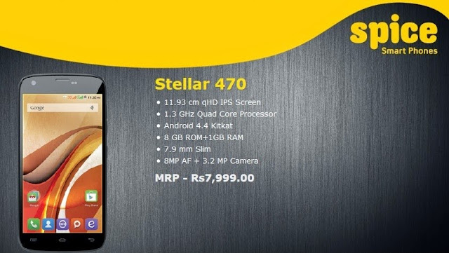 Spice Stellar 470 announced comes with 4.7 Inch screen display, 8 MP Camera for Rs. 7,999 | MobileTalkNews