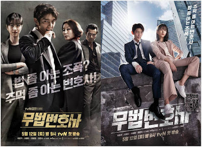 Lawless Lawyer, Korean Drama, Drama Korea, Korean Drama Lawless Lawyer, Sinopsis Drama Korea Lawless Lawyer, Korean Drama Review, Review By Miss Banu, Blog Miss Banu Story, 2018, Lawless Lawyer Cast, Pelakon Drama Korea Lawless Lawyer, Lee Joon Gi, Seo Ye Ji, Lee Hye Young, Choi Min Soo, Yum Hye Ran, Cha Jung Won, Ahn Nae Sang, Park Ho San, Poster Drama Korea Lawless Lawyer, Suspen, Peguam, Hakim, Judge, Mahkamah, Ending Korean Drama Lawless Lawyer, Review Korean Drama Lawless Lawyer By Miss Banu,