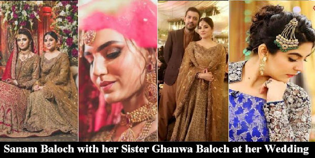 Sanam Baloch With Her Sister Ghanwa At Wedding