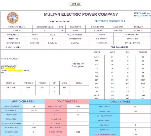 Check Your WAPDA Electricity Bill Online ~ Perfect Computer Notes