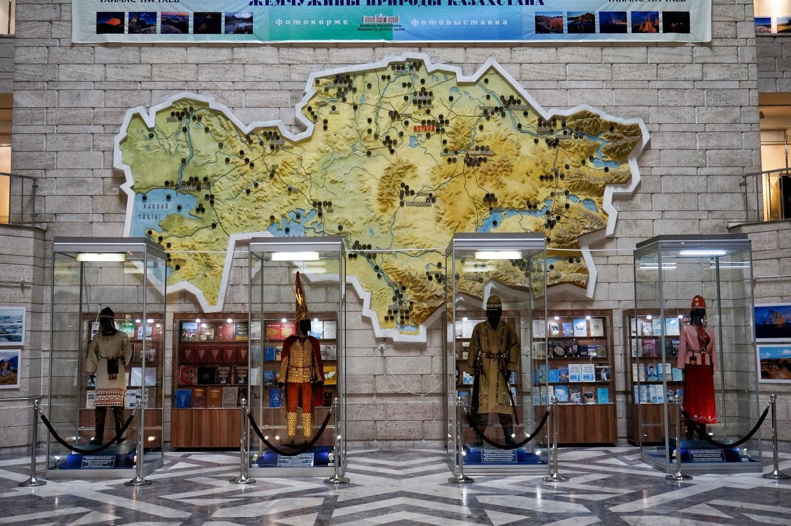 wyprawa do Kazachstanu, co zobaczyć w Kazachstanie, Kazachstan ciekawostki, zwiedzanie Kazachstanu, Kazachstan muzeum