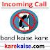 Mobile ki Incoming Call kaise band kare.