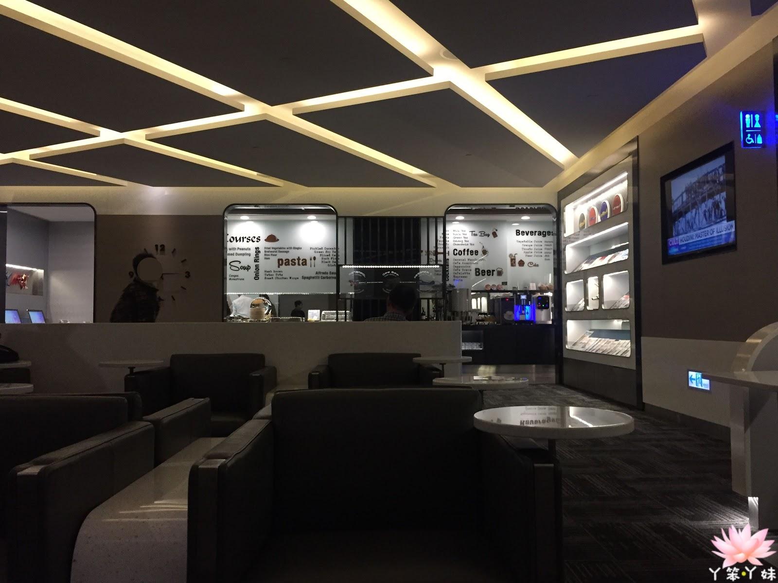 【臺灣・高雄・2017】小港機場-長榮貴賓室EVA Air Lounge : Y笨Y妹