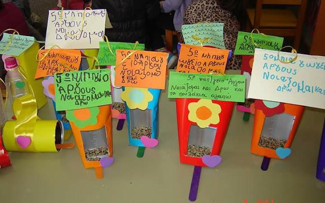 Μαθητές του 5ου Νηπιαγωγείου Άργους έφτιαξαν ταΐστρες-φωλιές για πουλάκια