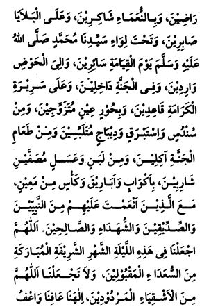 bacaan-solat-sunat-tarawih-3