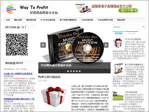 零成本網路行銷,網頁設計