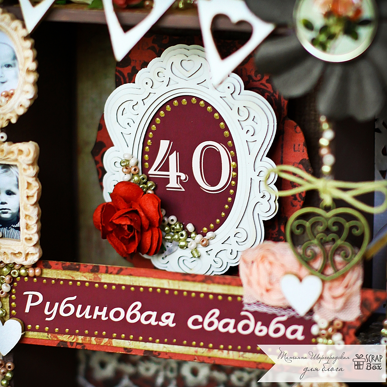 Фото открытки рубиновая свадьба, тане валере открытки