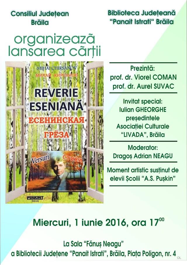 """Lansare de carte """"Reverie eseniană"""" a lui Mihai Chirsanov"""