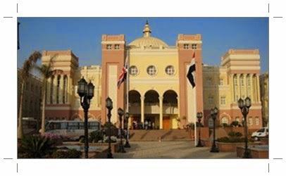 مصاريف الجامعه الألمانيه والجامعه البريطانيه 2014 رسوم الجامعات الخاصه فى مصر