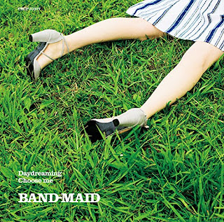 Choose me - BAND-MAID - 歌詞