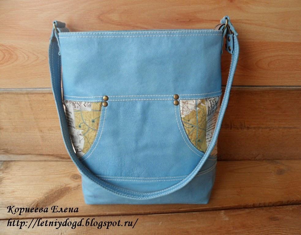 мастер-класс по пошиву сумки