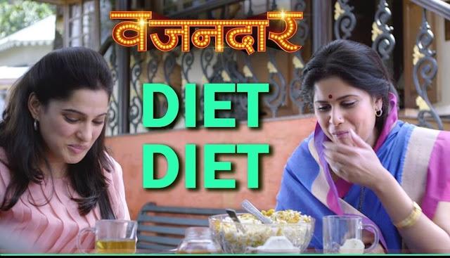 Diet Diet Video Song ~ Vazandar Marathi Movie starring Sai Tamhankar & Priya Bapat