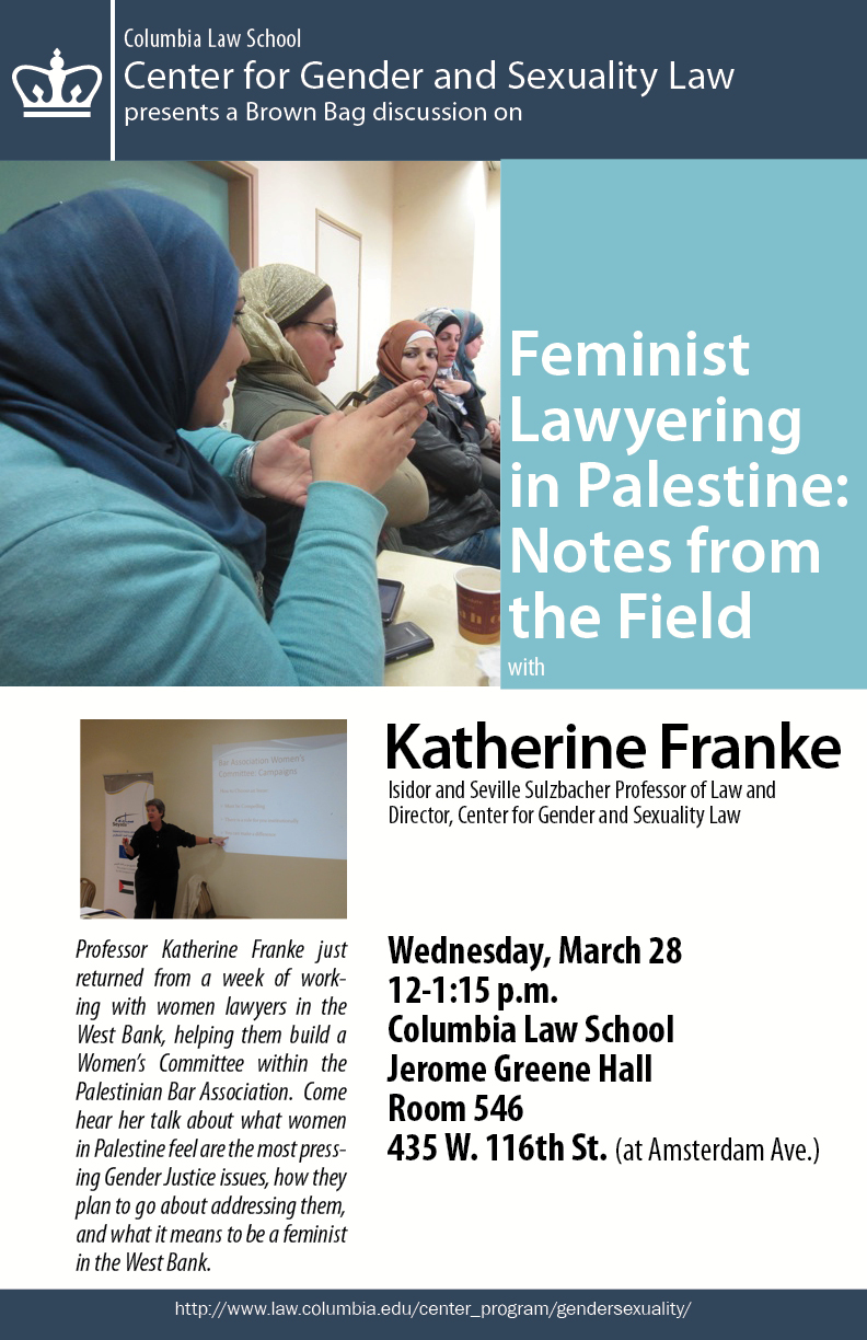 Columbia sexuality and gender law clinic