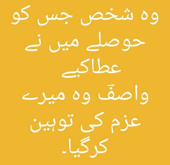 Best ever 2 lines poetry whatsapp status 2020