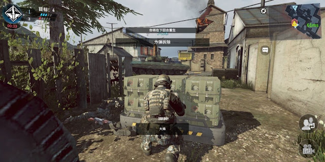 call-of-duty-mobile-china-3
