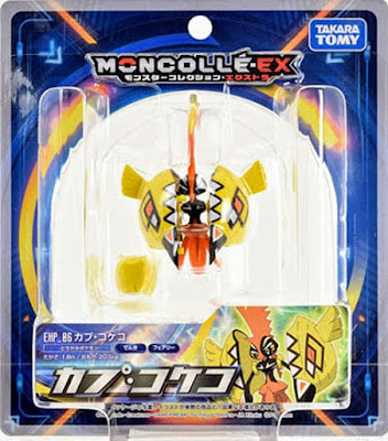 Tapu Koko figure hyper size Takara Tomy Monster Collection MONCOLLE EX EHP series