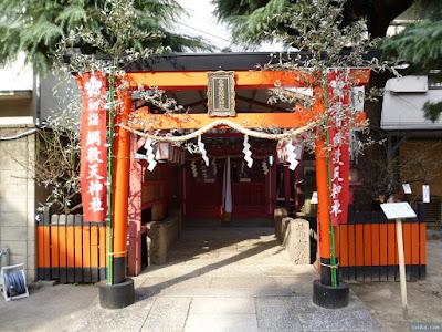 綱敷天神社