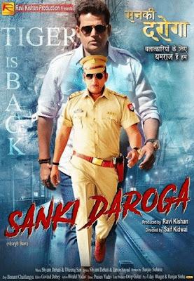 Sanki Daroga (2018) Bhojpuri 720p HDRip 850MB