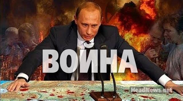 Почему возобновление войны на Донбассе неизбежно — мнение