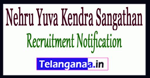 NYKS  Nehru Yuva Kendra Sangathan Recruitment Notification