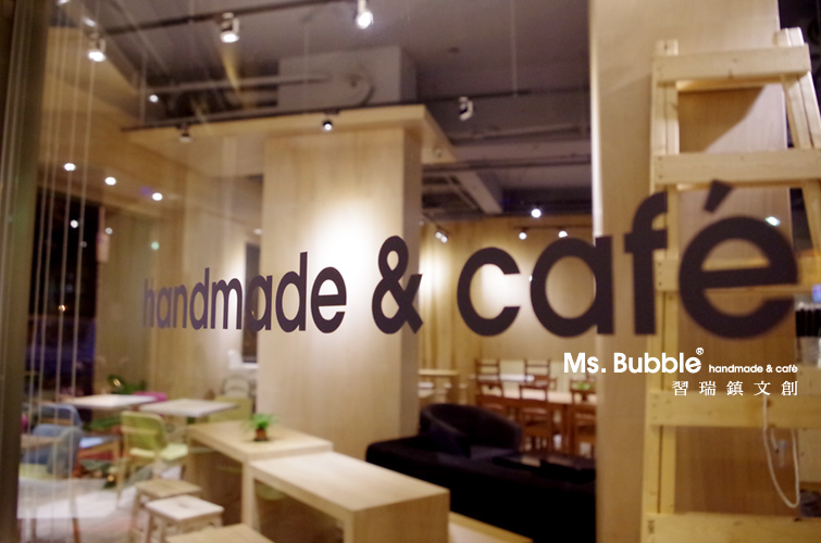 Ms. Bubble Handmade & Cafe