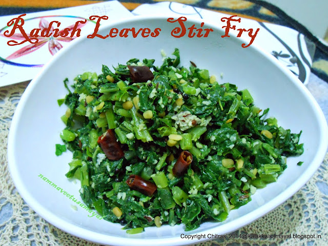 Radish Leaves Stir Fry