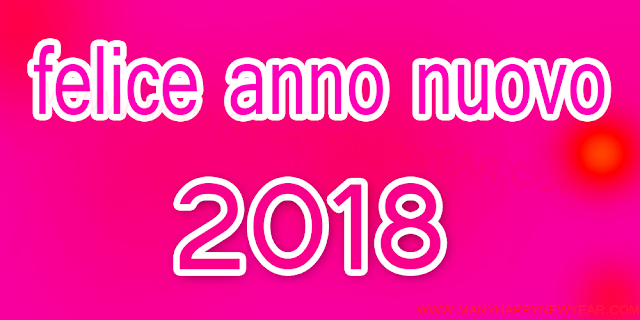 New Year 2018 wishes for Spanish friend