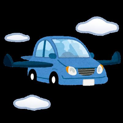空飛ぶ車のイラスト