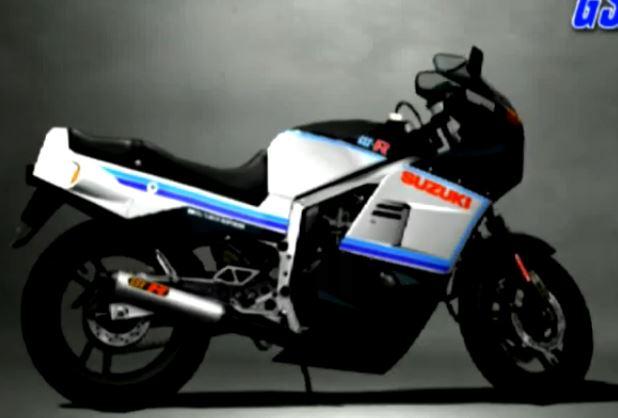 Suzuki GSXR 400 '84